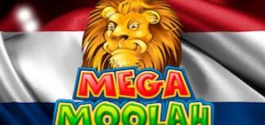 Mega Moohla