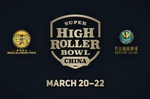 Super High Roller Macao